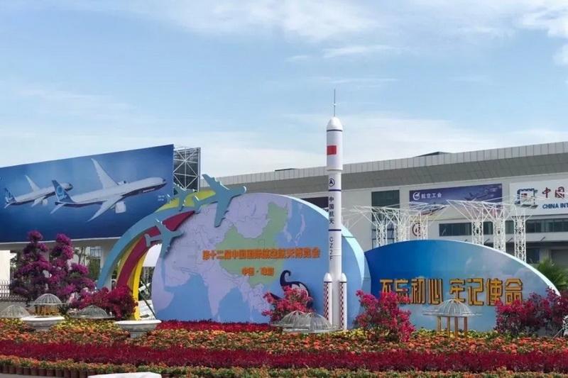 尊龙z6六自由度平台入驻第十三届中国航展